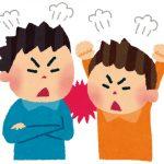 小学生【高学年】の友達同士のトラブル事例4選!親としての対処法は?