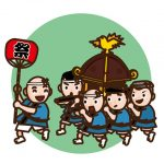 パワフルな鳥越神社大祭2018!千貫神輿の宮入道中のスケジュールは?