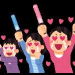 小学校低学年が運動会で発表する人気のダンス曲は?振り付け練習方法は?