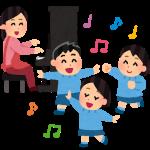 幼稚園年少さんが運動会で発表する人気のダンス曲は?練習方法は?
