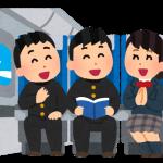 中学校の修学旅行スローガン例!四字熟語・英語・おもしろスローガンまとめ!