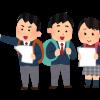 中学校の修学旅行【行先別】スローガン例!東京・京都奈良・長崎・沖縄!