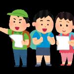 小学校の修学旅行スローガン例!四字熟語・英語・おもしろスローガンまとめ!