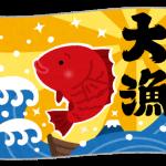 10月の岩手釜石といえば「釜石まつり2018」!初心者向けみどころまとめ!
