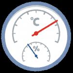エアコンの暖房の適温は?赤ちゃん・子供がいる場合は?健康に害がない設定温度は?