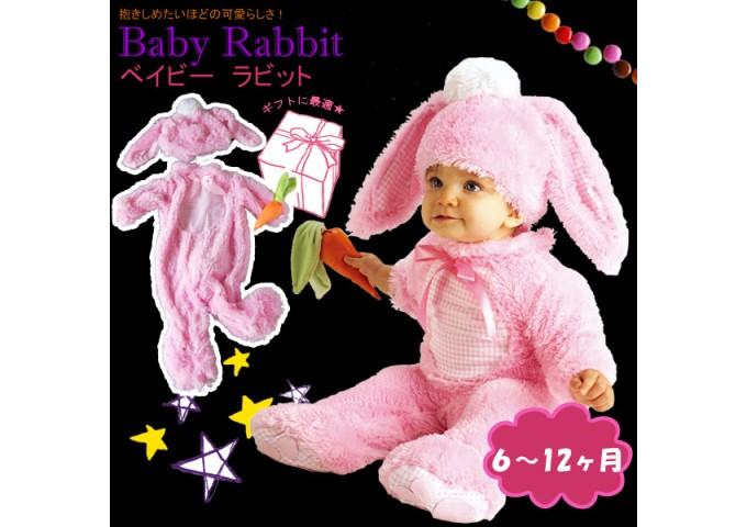 9b8dd2e8f04ea ハロウィンの赤ちゃん衣装がキュートすぎる!ママ必見のハロウィン衣装 ...