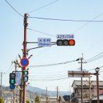 大阪府で車のお祓いができる神社・お寺3選!車のお祓い作法とは?