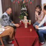 義両親にクリスマスプレゼントは贈るべき?子供がもらったらお返しは?マナーまとめ
