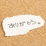 引退する部活【体育系部活】の先輩へ渡す手作りプレゼントアイデア4選!