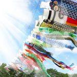 杖立温泉の鯉のぼりが壮観!杖立温泉鯉のぼり祭り2019みどころまとめ!