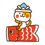 2歳児向けのこいのぼり制作アイデア3選!こどもの日に向けて一緒につくろう!