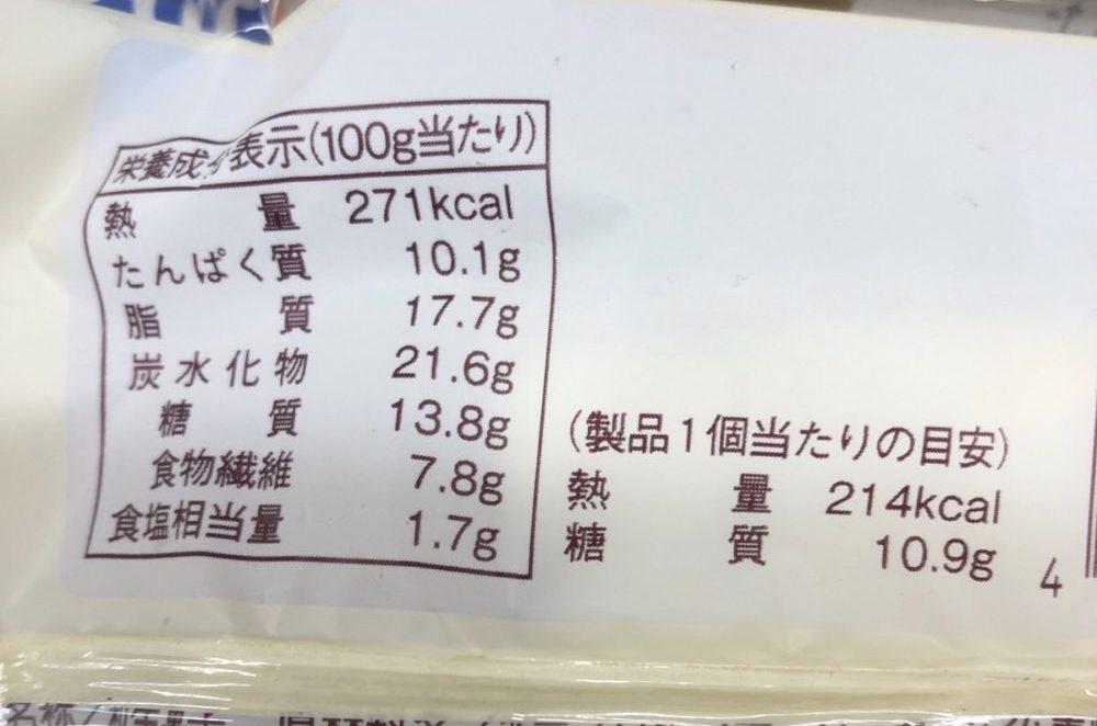 糖質オフのふっくらとしたポークウインナーとチーズのロール