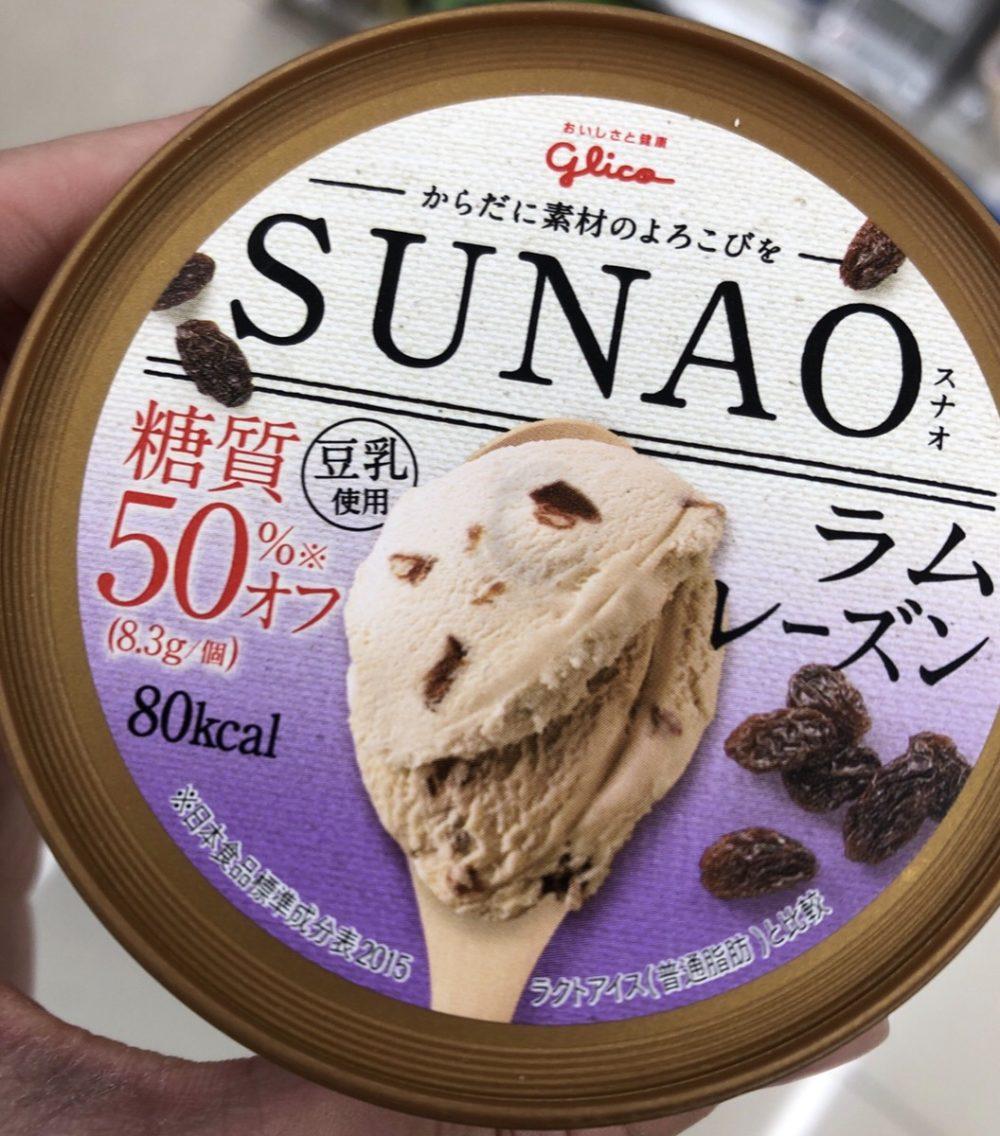 SUNAO<ラムレーズン>