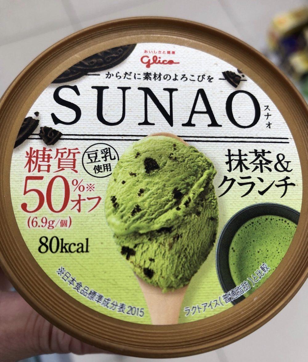 SUNAO<抹茶&クランチ>