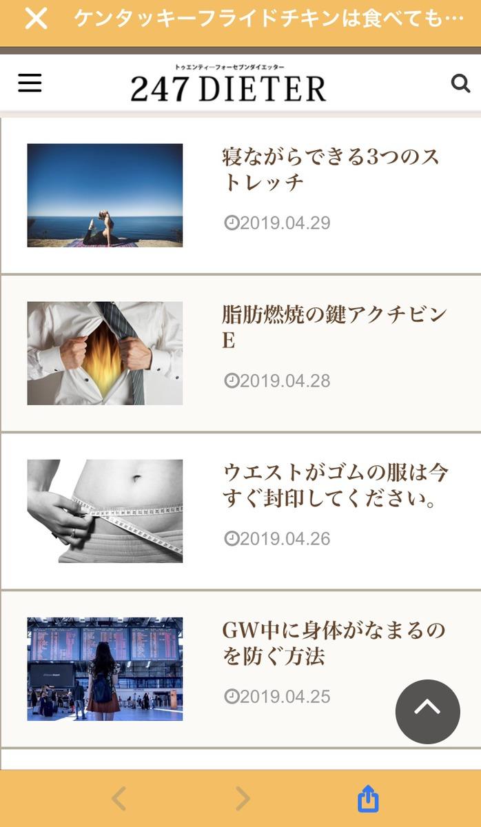 24/7workout通信