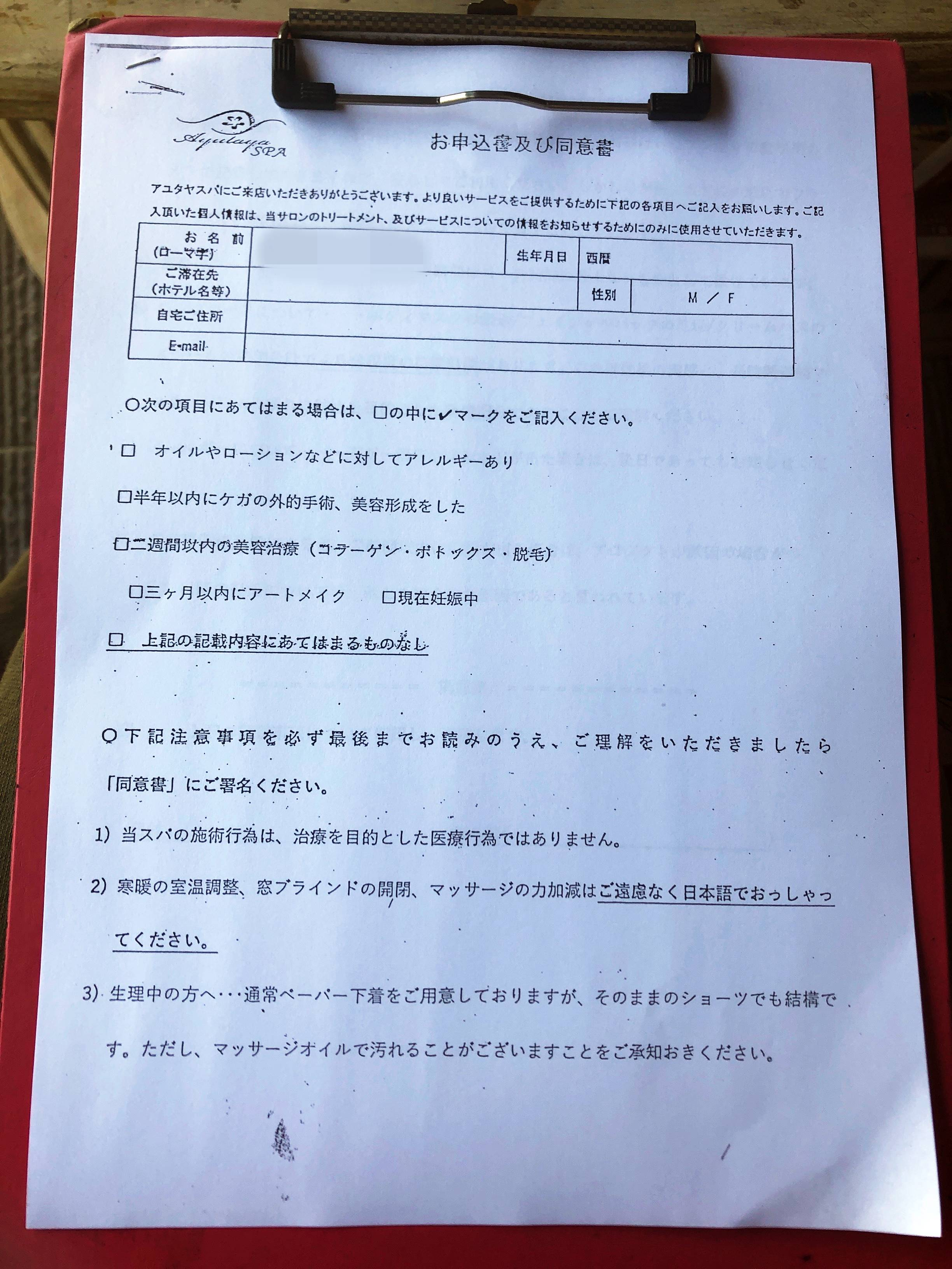 counseling sheet