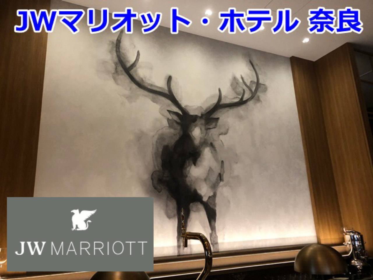 jw-marriott01