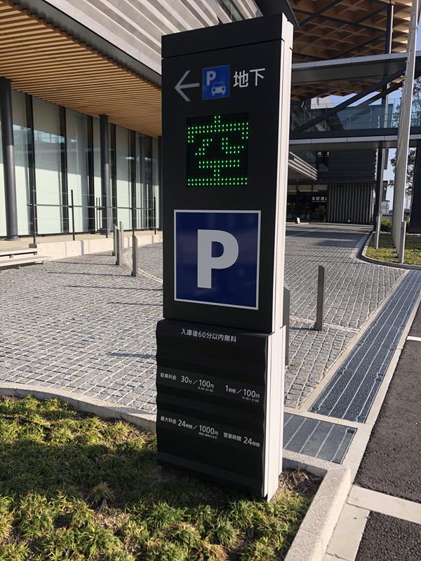 parking-lot03