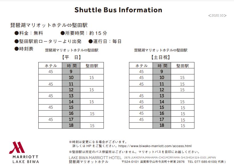 access-bus01