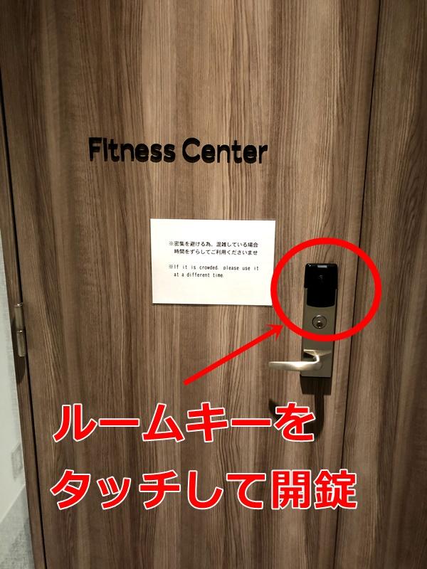 marriott-fitness01