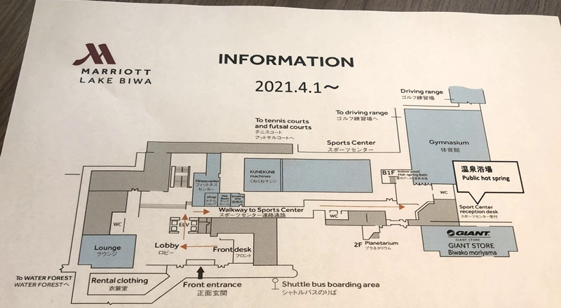 marriott-map01